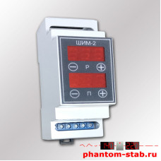 Таймер регулятор ШИМ-2-mini с терморегуляторами